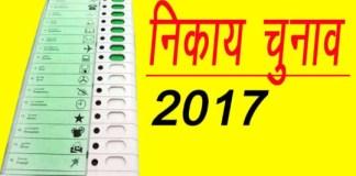 kaun jeet raha nikay chunav Live Updates of UP UP Nagar Nigam results