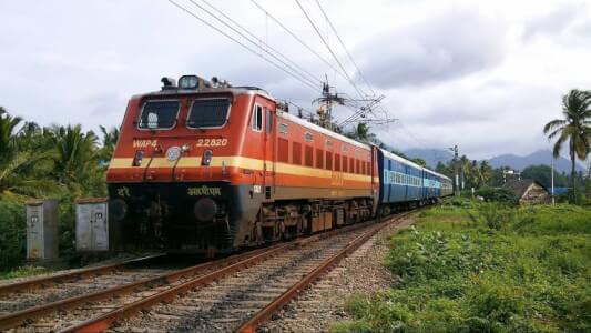 रेलवे जॉब