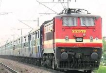 Latest Railway Job, samachar up Latest Job