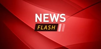 up today latest news in hindi, UP BREAKING NEWS, UP NEWS, SAMACHAR UP
