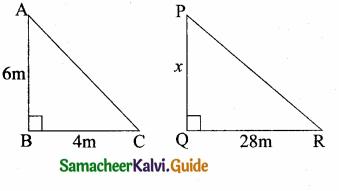 Samacheer Kalvi 10th Maths Guide Chapter 4 Geometry Ex 4.1 4