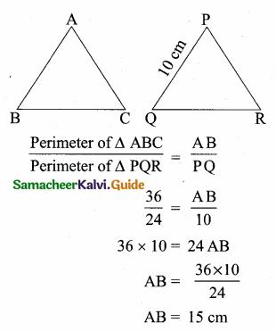 Samacheer Kalvi 10th Maths Guide Chapter 4 Geometry Ex 4.5 5