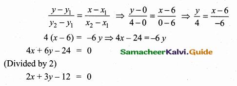 Samacheer Kalvi 10th Maths Guide Chapter 5 Coordinate Geometry Additional Questions 16