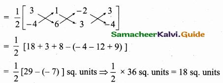 Samacheer Kalvi 10th Maths Guide Chapter 5 Coordinate Geometry Additional Questions 8