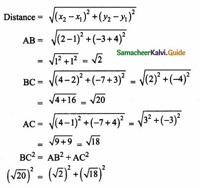 Samacheer Kalvi 10th Maths Guide Chapter 5 Coordinate Geometry Ex 5.2 3