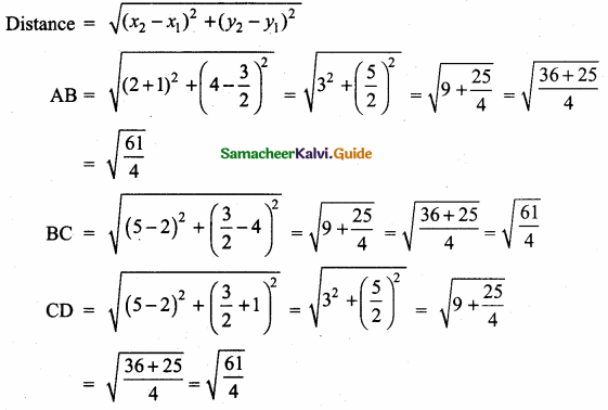Samacheer Kalvi 10th Maths Guide Chapter 5 Coordinate Geometry Unit Exercise 5 2