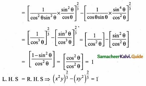 Samacheer Kalvi 10th Maths Guide Chapter 6 Trigonometry Ex 6.1 19