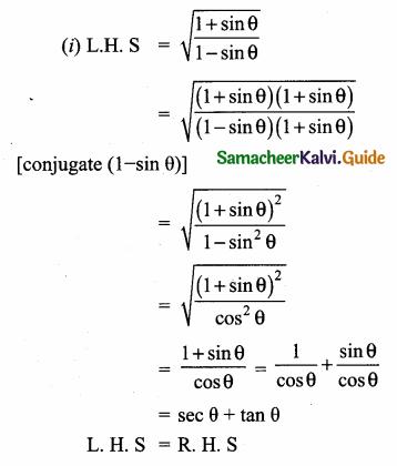 Samacheer Kalvi 10th Maths Guide Chapter 6 Trigonometry Ex 6.1 5
