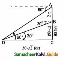 Samacheer Kalvi 10th Maths Guide Chapter 6 Trigonometry Ex 6.3 6