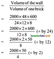 Samacheer Kalvi 9th Maths Guide Chapter 7 Mensuration Ex 7.3 1
