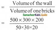 Samacheer Kalvi 9th Maths Guide Chapter 7 Mensuration Ex 7.4 1