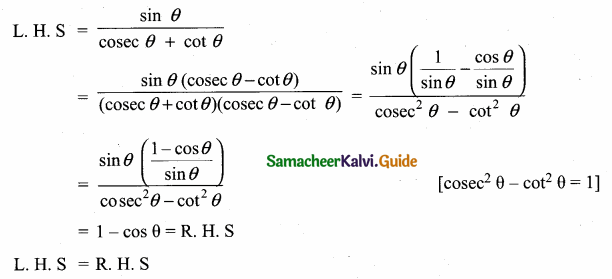Samacheer Kalvi 10th Maths Guide Chapter 6 Trigonometry Additional Questions 21