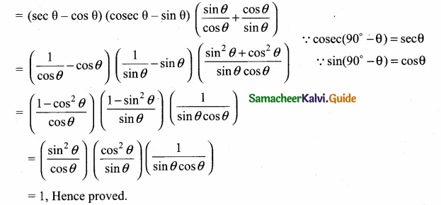 Samacheer Kalvi 10th Maths Guide Chapter 6 Trigonometry Additional Questions 24