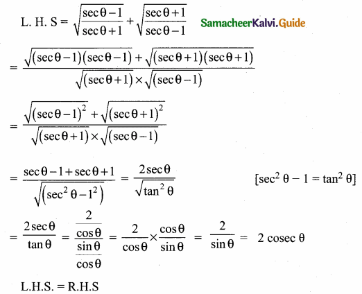Samacheer Kalvi 10th Maths Guide Chapter 6 Trigonometry Additional Questions 34