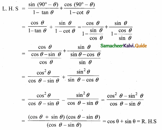 Samacheer Kalvi 10th Maths Guide Chapter 6 Trigonometry Additional Questions 39