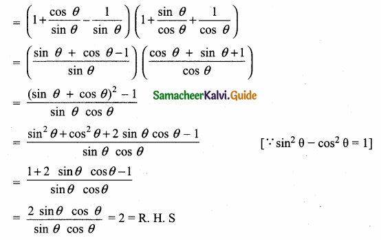 Samacheer Kalvi 10th Maths Guide Chapter 6 Trigonometry Additional Questions 44