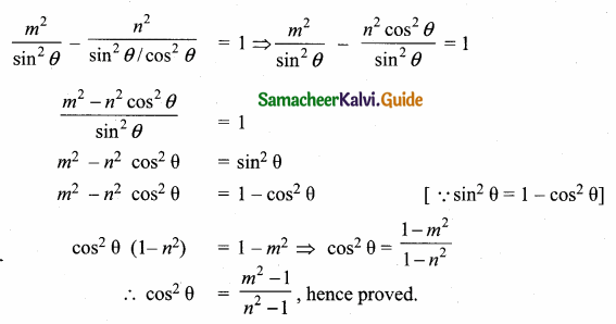 Samacheer Kalvi 10th Maths Guide Chapter 6 Trigonometry Additional Questions 52