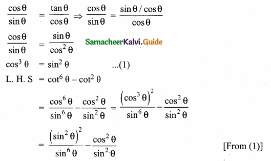 Samacheer Kalvi 10th Maths Guide Chapter 6 Trigonometry Additional Questions 53