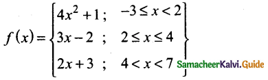 Samacheer Kalvi 10th Maths Model Question Paper 1 English Medium - 1