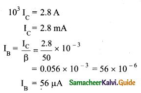 Tamil Nadu 12th Physics Model Question Paper 3 English Medium 11