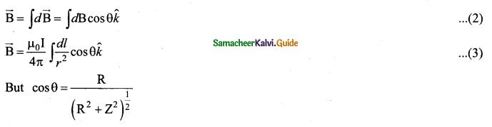Tamil Nadu 12th Physics Model Question Paper 5 English Medium 13