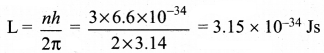 Tamil Nadu 12th Physics Model Question Paper 5 English Medium 4