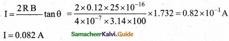 Tamil Nadu 12th Physics Model Question Paper 5 English Medium 5