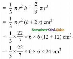 Samacheer Kalvi 10th Maths Guide Chapter 7 Mensuration Ex 7.3 Q4.1