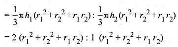 Samacheer Kalvi 10th Maths Guide Chapter 7 Mensuration Ex 7.5 Q14