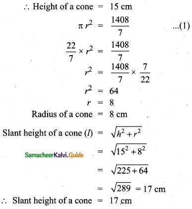 Samacheer Kalvi 10th Maths Guide Chapter 7 Mensuration Unit Exercise 7 Q9.1