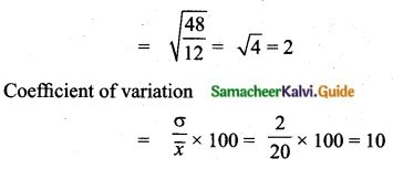 Samacheer Kalvi 10th Maths Guide Chapter 8 Statistics and Probability Additional Questions MCQ 14.1