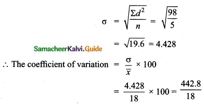 Samacheer Kalvi 10th Maths Guide Chapter 8 Statistics and Probability Additional Questions SAQ 10.1