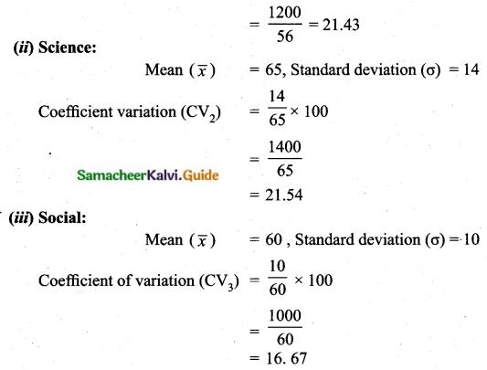 Samacheer Kalvi 10th Maths Guide Chapter 8 Statistics and Probability Ex 8.2 Q8.1