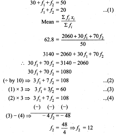 Samacheer Kalvi 10th Maths Guide Chapter 8 Statistics and Probability Unit Exercise 8 Q1.2