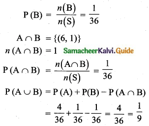 Samacheer Kalvi 10th Maths Guide Chapter 8 Statistics and Probability Unit Exercise 8 Q8