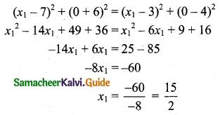 Samacheer Kalvi 11th Business Maths Guide Chapter 3 Analytical Geometry Ex 3.1 Q4