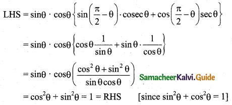 Samacheer Kalvi 11th Business Maths Guide Chapter 4 Trigonometry Ex 4.1 Q7.1