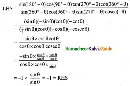 Samacheer Kalvi 11th Business Maths Guide Chapter 4 Trigonometry Ex 4.1 Q7