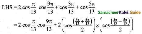 Samacheer Kalvi 11th Business Maths Guide Chapter 4 Trigonometry Ex 4.3 10