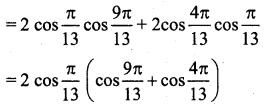 Samacheer Kalvi 11th Business Maths Guide Chapter 4 Trigonometry Ex 4.3 12
