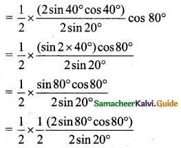 Samacheer Kalvi 11th Business Maths Guide Chapter 4 Trigonometry Ex 4.3 5