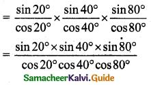 Samacheer Kalvi 11th Business Maths Guide Chapter 4 Trigonometry Ex 4.3 7