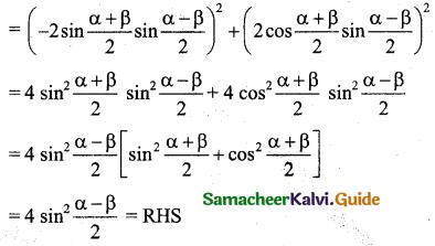 Samacheer Kalvi 11th Business Maths Guide Chapter 4 Trigonometry Ex 4.3 9