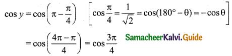 Samacheer Kalvi 11th Business Maths Guide Chapter 4 Trigonometry Ex 4.4 Q1