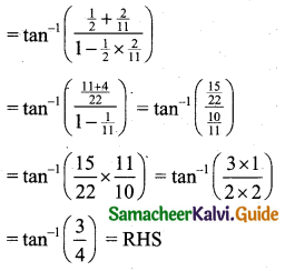 Samacheer Kalvi 11th Business Maths Guide Chapter 4 Trigonometry Ex 4.4 Q3