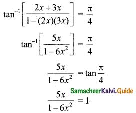 Samacheer Kalvi 11th Business Maths Guide Chapter 4 Trigonometry Ex 4.4 Q4