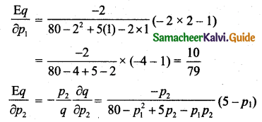 Samacheer Kalvi 11th Business Maths Guide Chapter 6 Applications of Differentiation Ex 6.5 Q6.1