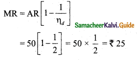 Samacheer Kalvi 11th Business Maths Guide Chapter 6 Applications of Differentiation Ex 6.6 Q9
