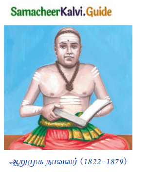 Samacheer Kalvi 12th Tamil Guide Chapter 1.5 தமிழாய் எழுதுவோம் 1