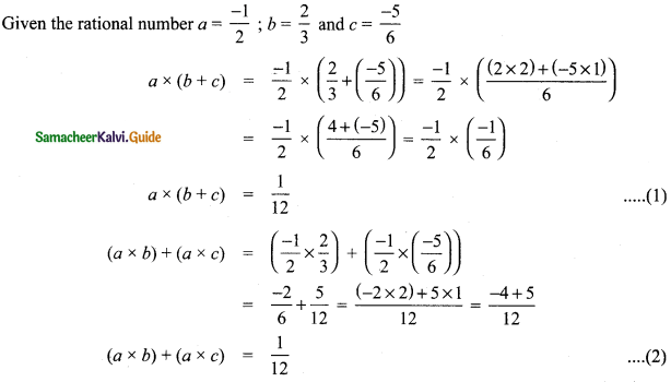 Samacheer Kalvi 8th Maths Guide Answers Chapter 1 Numbers Ex 1.3 7